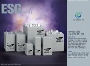 ESG-2