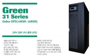 Green31series-1