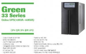 Green33series-1